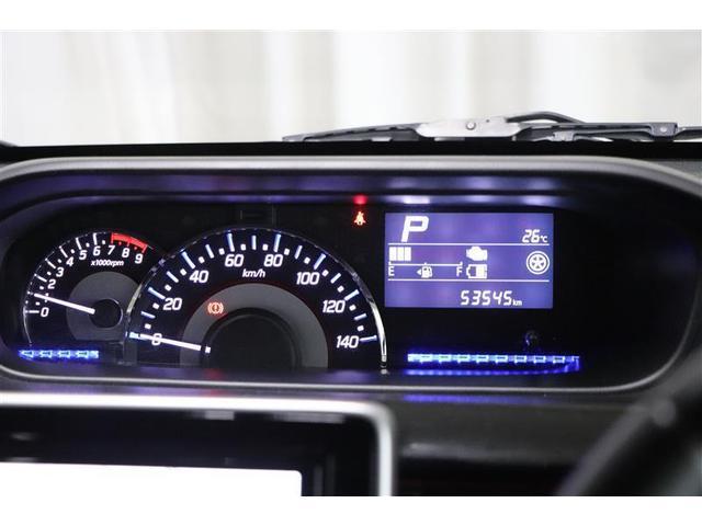 ハイブリッドT フルセグ メモリーナビ DVD再生 ミュージックプレイヤー接続可 バックカメラ 衝突被害軽減システム ETC LEDヘッドランプ ワンオーナー フルエアロ 記録簿 アイドリングストップ(14枚目)