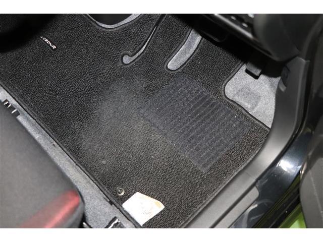 ハイブリッドT フルセグ メモリーナビ DVD再生 ミュージックプレイヤー接続可 バックカメラ 衝突被害軽減システム ETC LEDヘッドランプ ワンオーナー フルエアロ 記録簿 アイドリングストップ(24枚目)