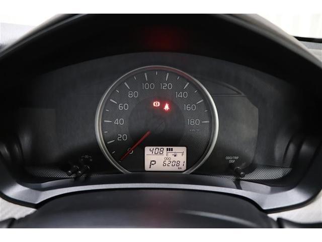 「トヨタ」「カローラアクシオ」「セダン」「滋賀県」の中古車11