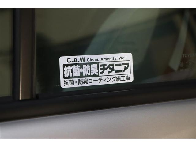 「トヨタ」「カローラアクシオ」「セダン」「滋賀県」の中古車16