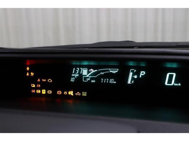 「トヨタ」「アクア」「コンパクトカー」「滋賀県」の中古車13
