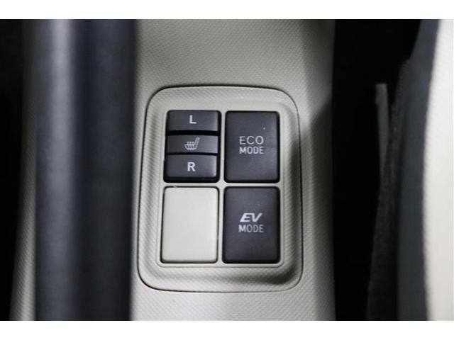 「トヨタ」「アクア」「コンパクトカー」「滋賀県」の中古車18