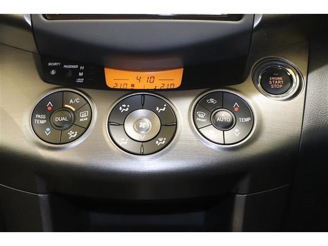「トヨタ」「ヴァンガード」「SUV・クロカン」「滋賀県」の中古車14