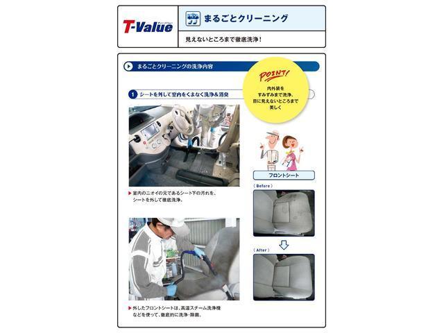 『まるごとクリーニング』では、シートを外して室内をくまなく洗浄&消臭!外したフロントシートは、高温スチーム洗浄機などを使って徹底的に洗浄・除菌します!