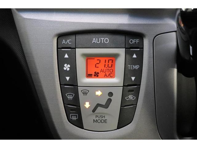 好きな温度に設定していつでも室内快適です。