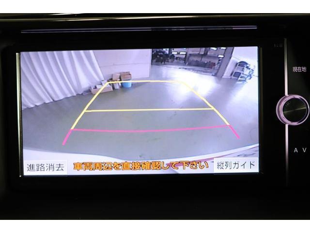 ハイブリッドG フルセグナビ バックカメラ ETC ドラレコ(7枚目)