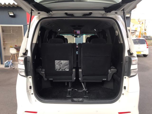 2.4Z 両側パワースライドドア HDDナビ バックカメラ フルセグ ETC HID 後席フリップダウンモニター(23枚目)