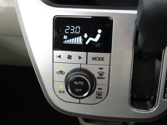 スタイルX SAII 届出済未使用車 スマートキー(4枚目)