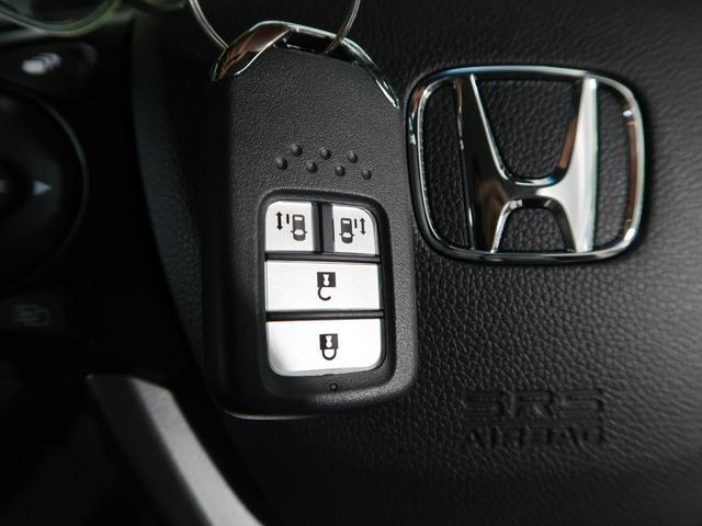 スパーダ ホンダセンシング 両側電動ドア LEDヘッド(9枚目)