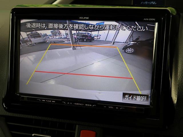 トヨタ ヴォクシー ZS 煌 両側電動ドア 9型ナビ フリップダウン