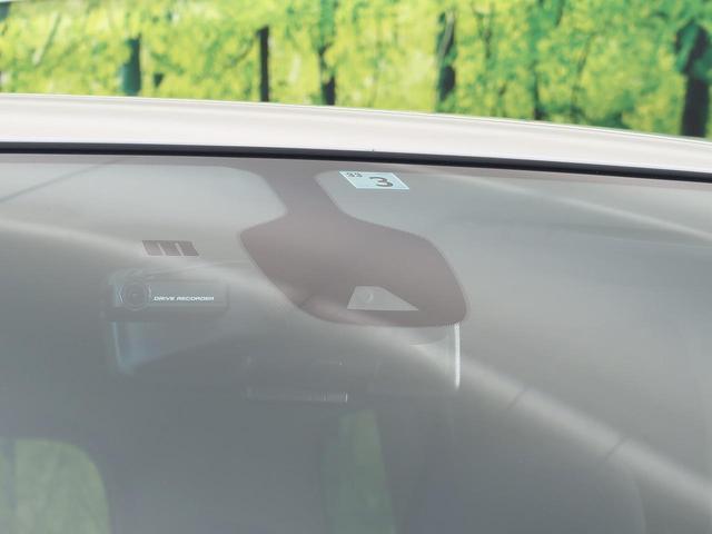 日産 セレナ X Vセレクション セーフティパックB 純正9型ナビ