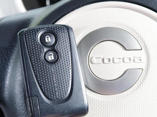 ダイハツ ミラココア ココアプラスXスペシャルコーデ 特別仕様車 スマートキー