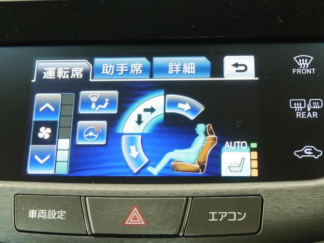 ロイヤルサルーン プリクラッシュ 純正HDDナビ(5枚目)