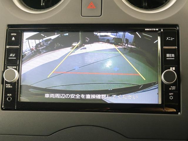 X 衝突軽減装置 インテリキー 純正ナビ(4枚目)