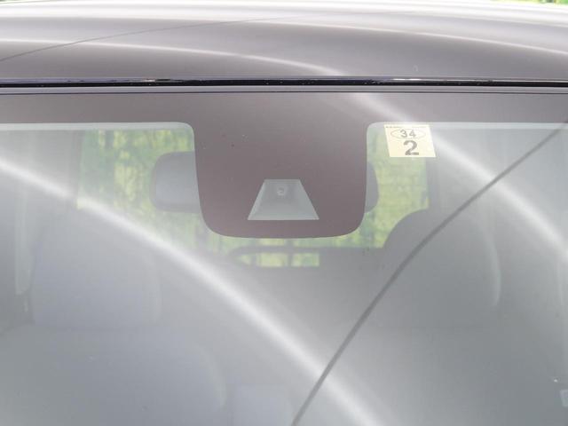 X Vセレクション 衝突軽減装置 両側電動ドア(3枚目)