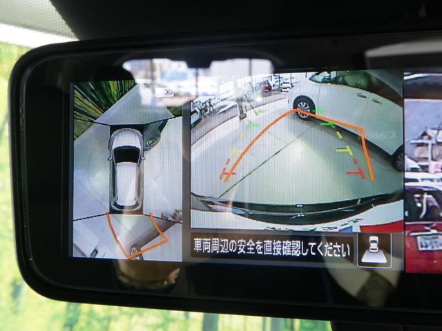 20Xi 4WD プロパイロット 登録済未使用(5枚目)