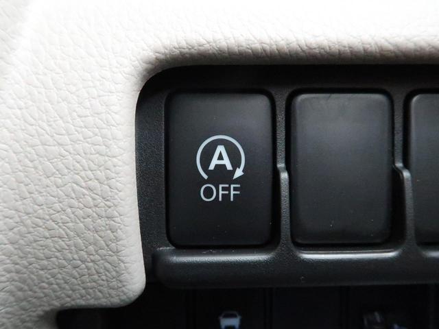 M e-アシスト e-アシストレス 届出済未使用車(5枚目)