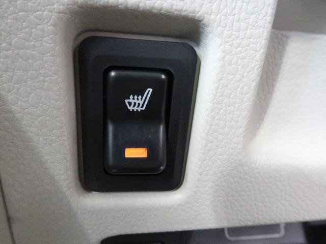 M e-アシスト e-アシストレス 届出済未使用車(8枚目)