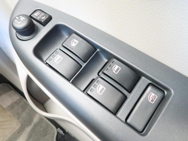 X Lパッケージ スマートキー 横滑り防止装置(9枚目)