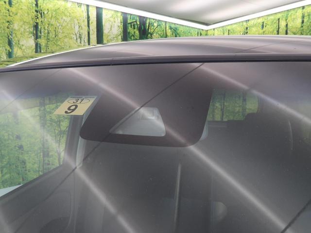 ☆もしもの事故を防ぐスマートアシストII☆衝突回避支援ブレーキのほかに衝突警報・車線逸脱警報・誤発進抑制制御・先行者発進お知らせ機能など、充実した安全装備となっております。
