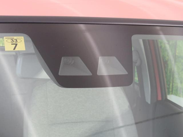 L SAIII コーナーセンサー LEDヘッド(3枚目)