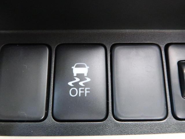M e-アシスト e-アシストレス 届出済未使用車(7枚目)