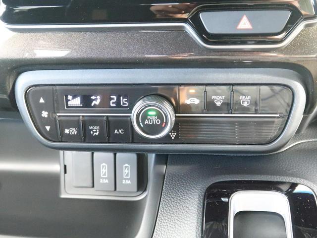 G・Lホンダセンシング 両側電動ドア 届出済未使用車(9枚目)