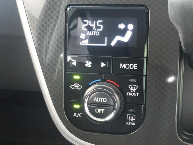 カスタム X スマートキー シートヒーター LEDヘッド(6枚目)