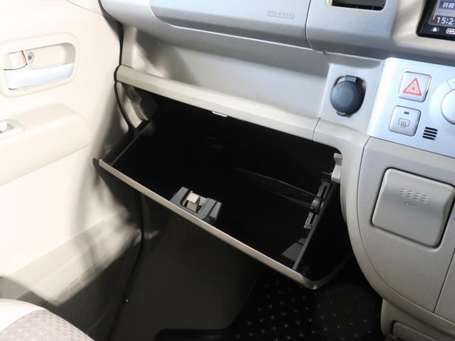 「スズキ」「エブリイワゴン」「コンパクトカー」「和歌山県」の中古車47