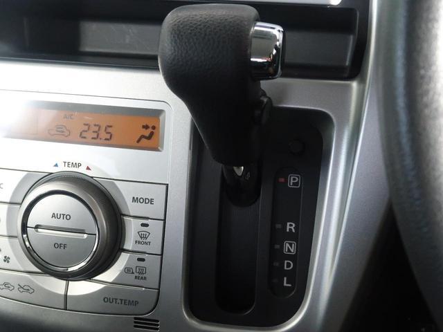 「スズキ」「ハスラー」「コンパクトカー」「和歌山県」の中古車42