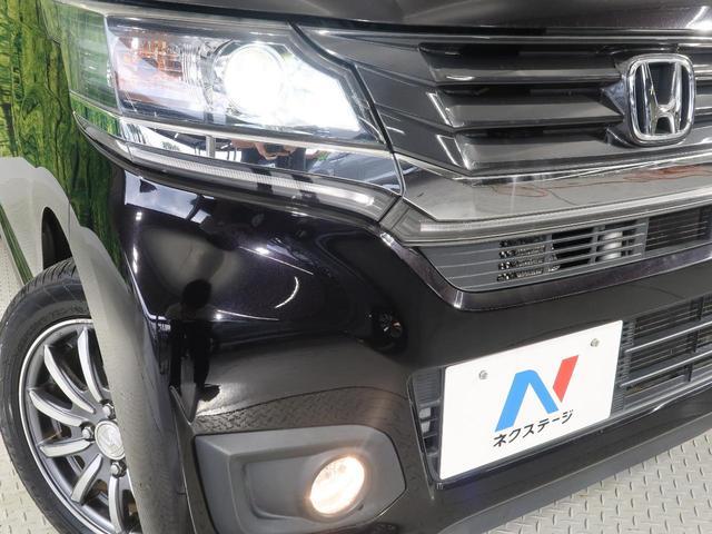 「ホンダ」「N-WGNカスタム」「コンパクトカー」「和歌山県」の中古車10
