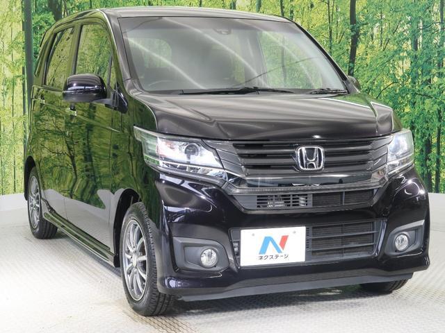 「ホンダ」「N-WGNカスタム」「コンパクトカー」「和歌山県」の中古車17