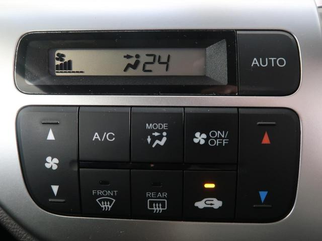 「ホンダ」「N-WGNカスタム」「コンパクトカー」「和歌山県」の中古車40