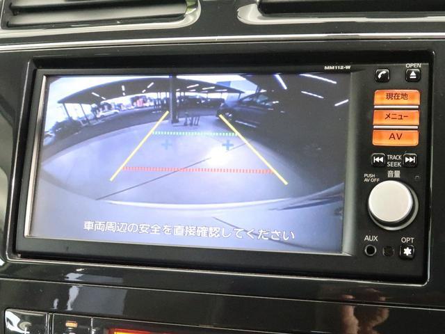 「日産」「セレナ」「ミニバン・ワンボックス」「和歌山県」の中古車4
