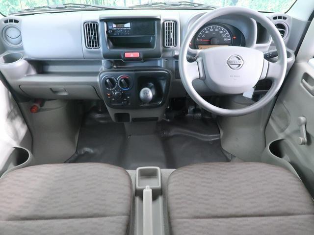 DX 届出済未使用車 プライバシーガラス 盗難防止システム(2枚目)