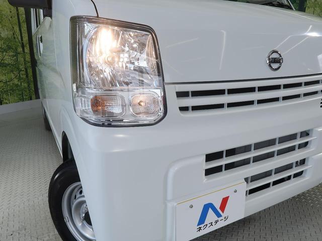 DX 届出済未使用車 プライバシーガラス 盗難防止システム(9枚目)