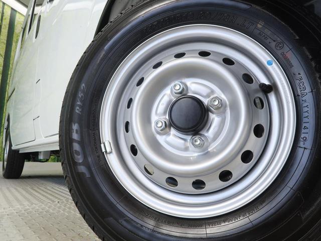 DX 届出済未使用車 プライバシーガラス 盗難防止システム(10枚目)
