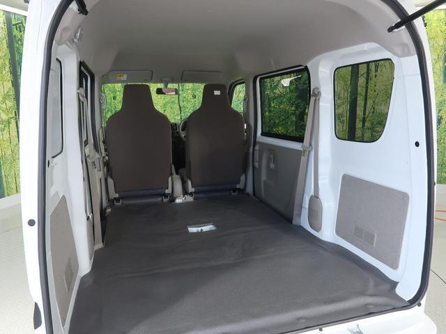 DX 届出済未使用車 プライバシーガラス 盗難防止システム(14枚目)