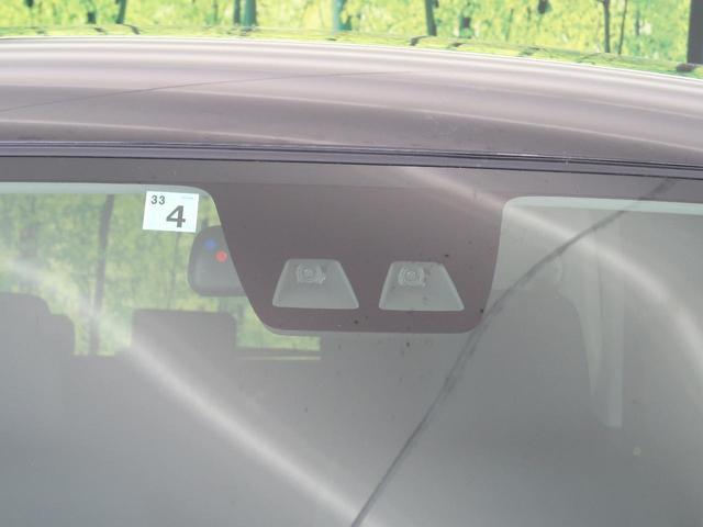 G コージーエディション SAIII 両側電動ドア SDナビ(4枚目)