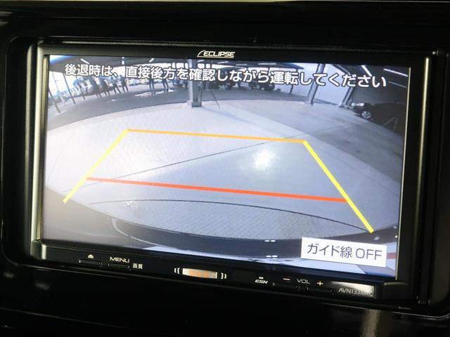 G コージーエディション SAIII 両側電動ドア SDナビ(6枚目)