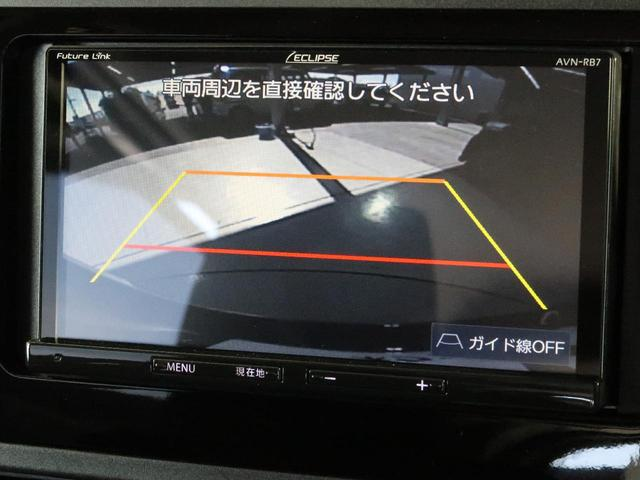 X S SAII 電動スライド スマートキー SDナビ(4枚目)