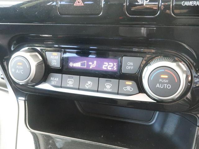 フルオートエアコンが付いていますので室内空間はいつでも快適です。好きな温度に設定すれば自動的に調整してくれますよ!リアエアコンもついてます!
