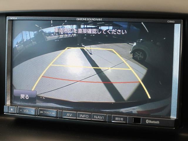 「マツダ」「CX-5」「SUV・クロカン」「和歌山県」の中古車4