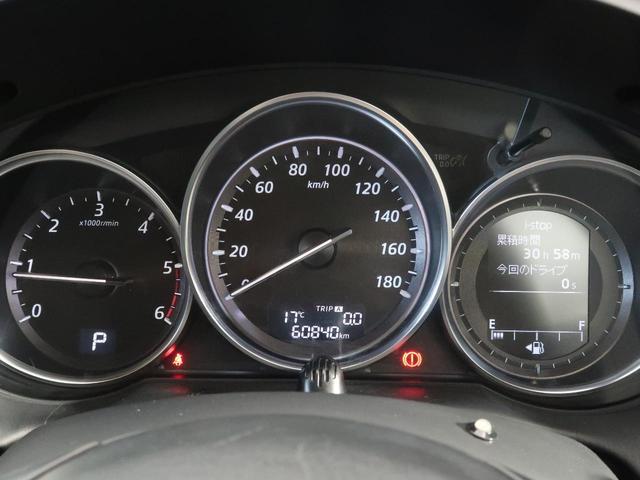 「マツダ」「CX-5」「SUV・クロカン」「和歌山県」の中古車41