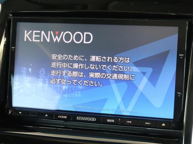 X-DJE 電動スライド スマートキー SDナビ(3枚目)