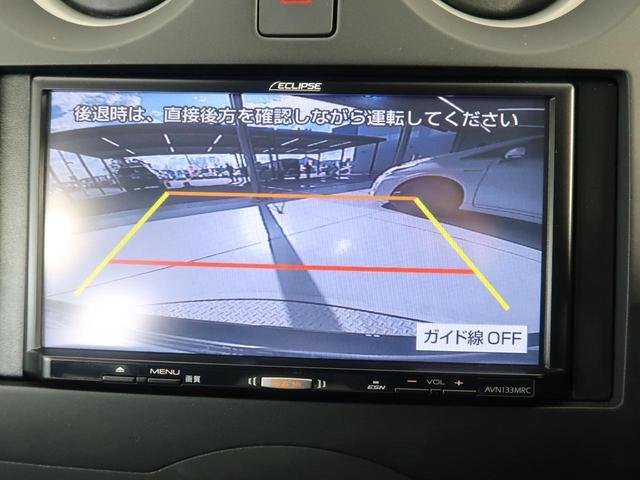 X 衝突軽減装置 盗難防止システム インテリキー SDナビ(4枚目)