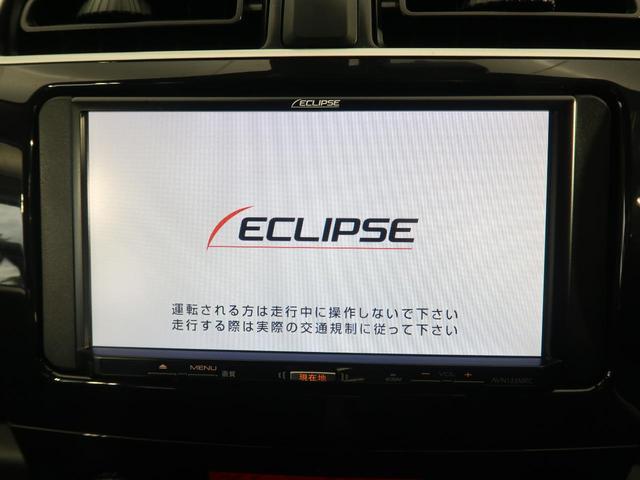 ☆SDナビ・地デジTV付☆その他にドライブレコーダーやセキュリティー、音響のカスタムパーツも販売中☆お気軽にスタッフまで♪