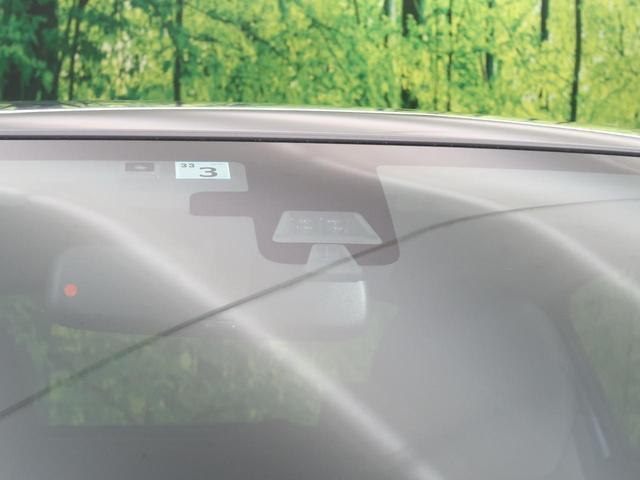 ☆イー・アシスト搭載☆衝突軽減ブレーキや誤発進抑制機能、車線逸脱警報、先行車発進お知らせ機能もしもの時の被害を予防・回避・軽減してくれる衝突回避パッケージです♪