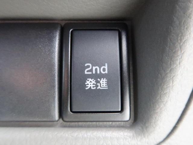 ☆2速発進モード搭載☆空荷や軽積載時・少人数乗車時において、よりスムーズな発進と快適な乗り心地を実現します♪