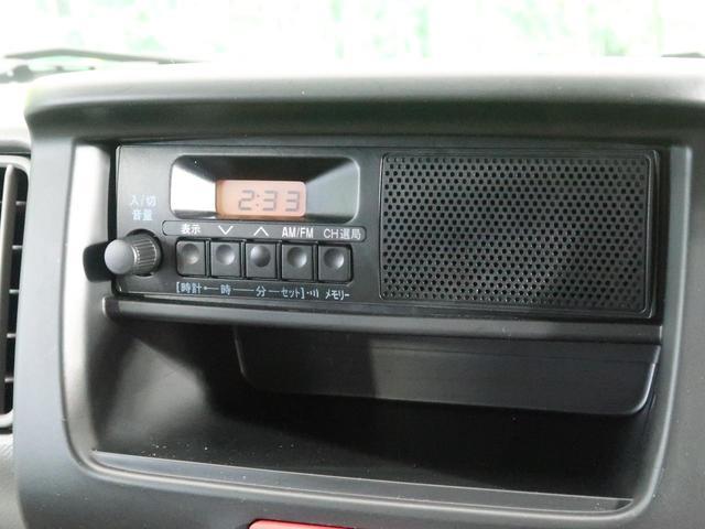 ☆純正ラジオ☆最新のナビやセキュリティーにドラレコ、スピーカー等様々なオプションも取り揃えております!お車と同時購入でお買い得!ローンに組み込むこともできますよ♪